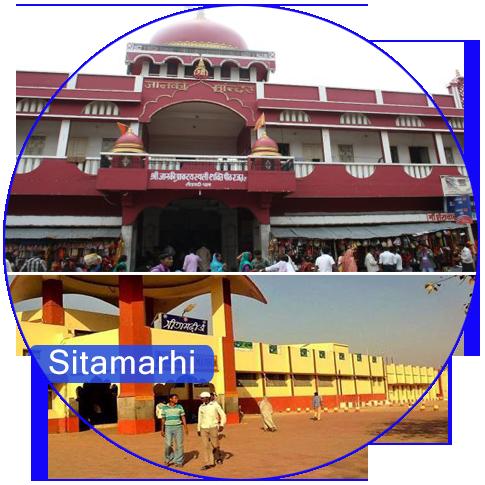 Web & Digital Solution Company in Sitamarhi